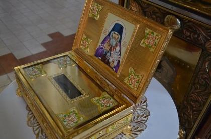 Ковчег с частицей мощей святителя