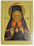 Икона святителя Иоанна